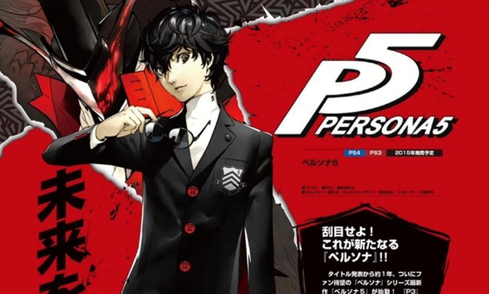 Persona 5 PC Latest Version Free Download