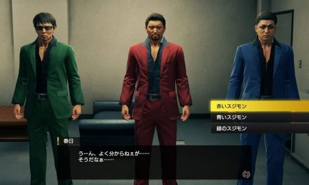 Yakuza: Like a Dragon Features Pokemon-Inspired Side-Mission