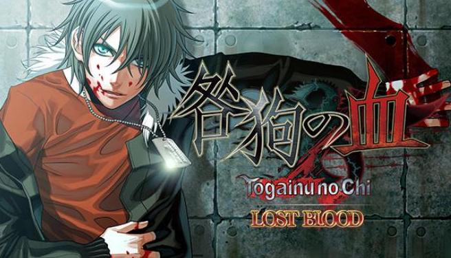 Togainu No Chi PC Game Free Download