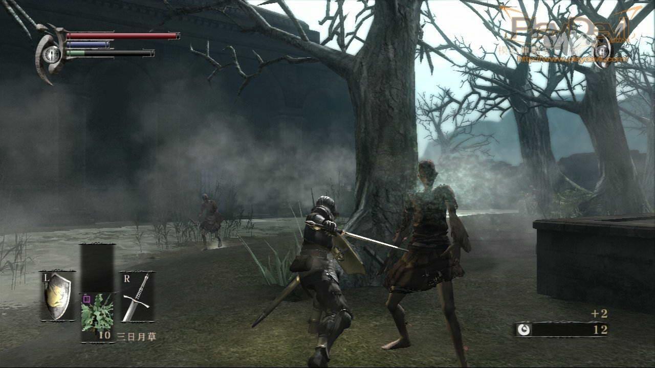 Demon Souls PC Version Full Game Free Download