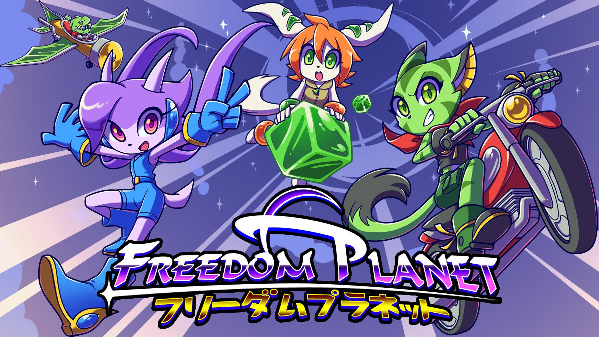 Freedom Planet PC Full Version Free Download