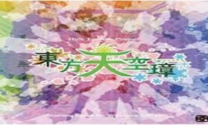 TOUHOU 16: HIDDEN STAR IN FOUR SEASONS iOS Latest Version Free Download