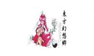 Touhou 4: Lotus Land Story iOS/APK Full Version Free Download