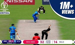 EA Sports Cricket 2007 iOS/APK Full Version Free Download