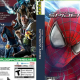 The Amazing Spider Man free full pc game for download