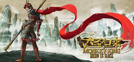 MONKEY KING: HERO IS BACK PC Download Game for free