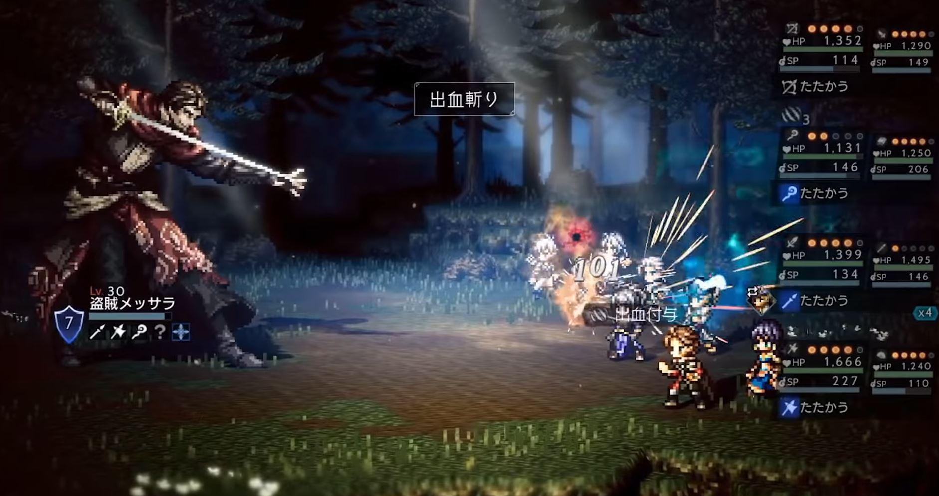 Octopath Traveler PC Download free full game for windows